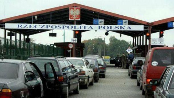Польський кордон