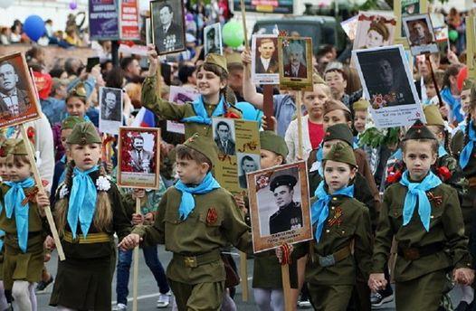 Парад в Криму