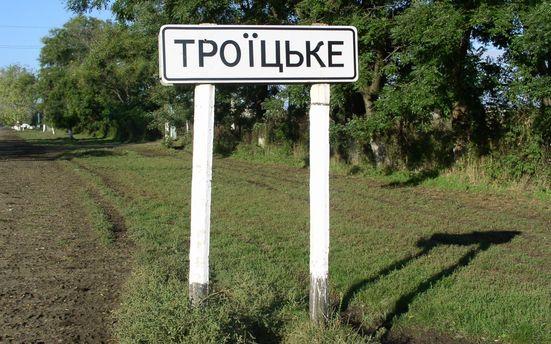 Бойовики активізувалися біля Троїцького