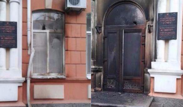 Поджог городского совета в Мелитополе
