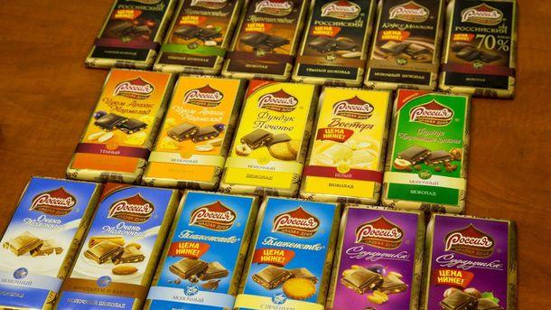 Украина применила антидемпинговые меры  к российскому шоколаду
