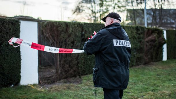Расследование взрыва автобуса