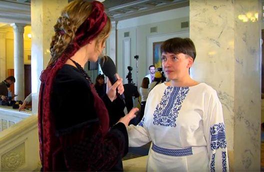 Надежда Савченко рассказала об отношениях с мужчинами