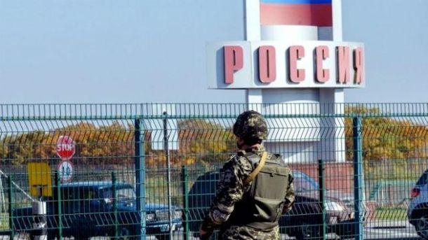 Україна готується до візового режиму з Росією