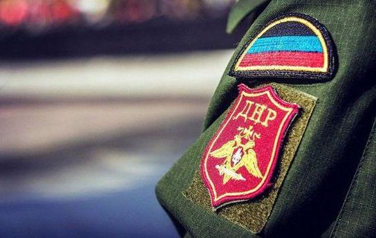 Поліція Донеччини затримала бойовика з Бахмута, яки незаконно постачав зброю