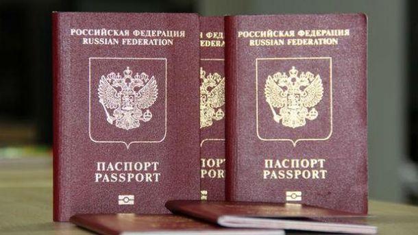 Рада может ввести визовый режим с Россией