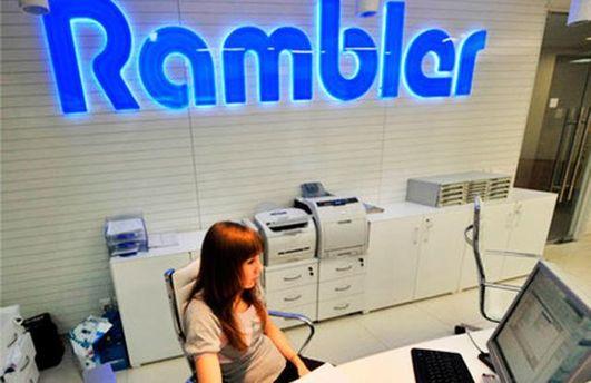 Rambler запустить в Україні rambler.ua