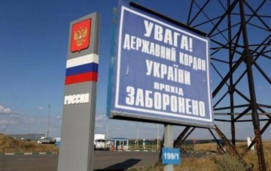 У Верховній Раді активно готуються до голосування щодо запровадження віз із Росією