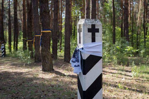 Быковнянский лес