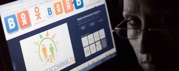 Верховна Рада може ввести покарання за відмову блокувати російські сайти