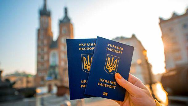 Вісник ЄС опублікував рішення про безвіз для українців