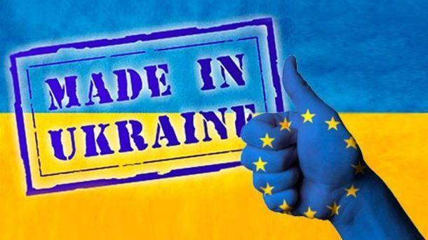 Мовні квоти в Україні