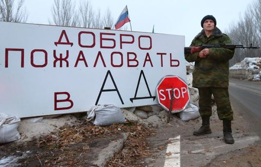 В Росії турфірма пропонує клієнтам подорож у