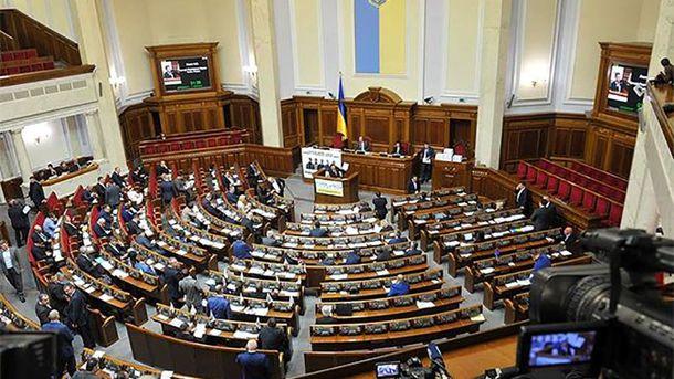 Юрий Луценко подготовил три представления после проверки электронной декларации