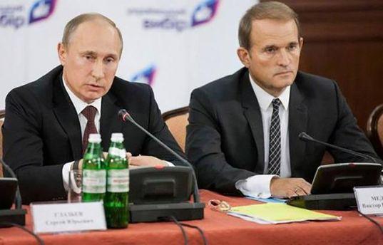 Кума Путіна Медведчука підтримує чинна українська політична верхівка