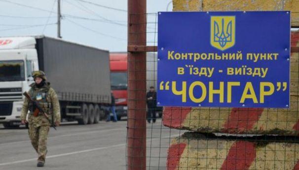 На кордоні з анексованим Кримом затримали понад десяток іноземців