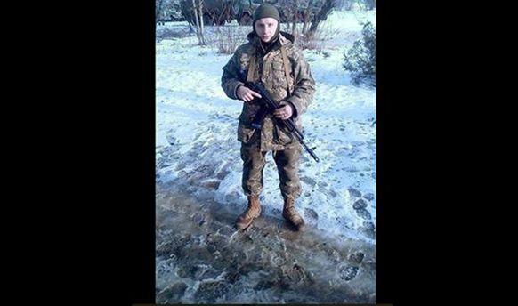 Боец АТО Богдан Ишутин погиб в бою на Донбассе
