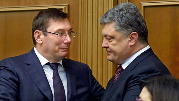 Юрій Луценко та Петро Поршенко
