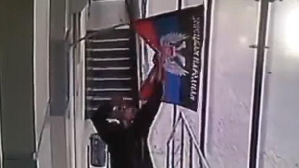 Мужчине не понравился флаг