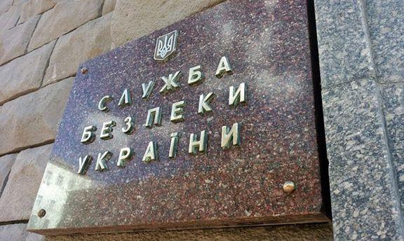 СБУ отреагировала на заявления Трояна относительно расследования убийства Шеремета