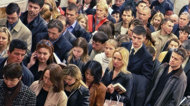 Працездатне населення України
