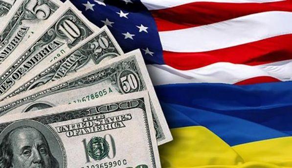 США могут сократить финансовую помощь Украине в 2018 году