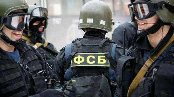 ФСБ  починає навчання в окупованому Криму