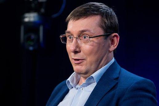 Луценко заявив про доведення до суду корупційних справ проти Януковича
