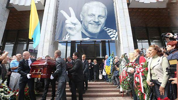 Похороны Павла Шеремета