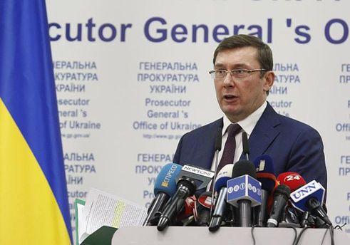 Луценко рассказал об ошибке в расследовании убийства Павла Шеремета
