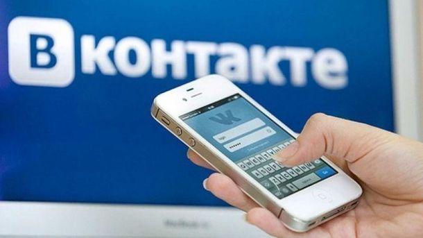 В Кабмине не запретили российские соцсети