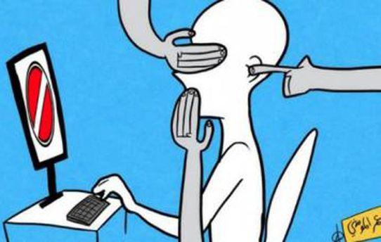 МВС пропонує Кабміну блокувати сайти без судового рішення