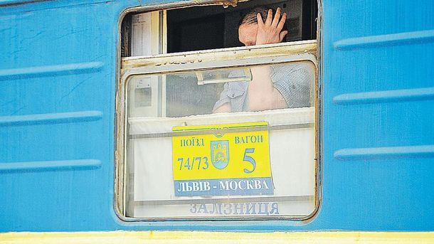 Україна фактично призупинила залізничний рух з деякими районами Росії ще у 2014 році