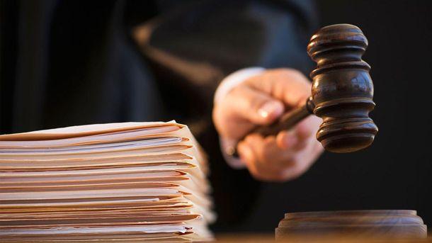 Суд відпустив ще трьох екс-чиновників