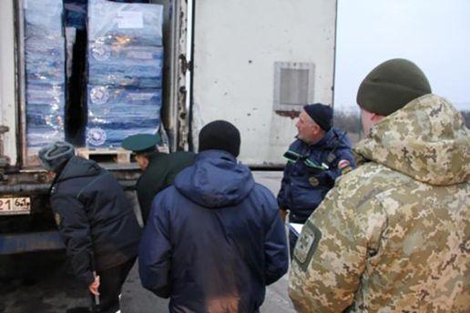 На Донбасс прибыл юбилейный