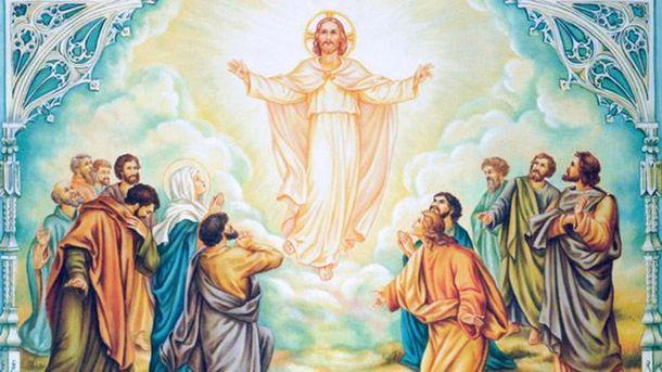 В Україні відзначають Господнє Вознесіння