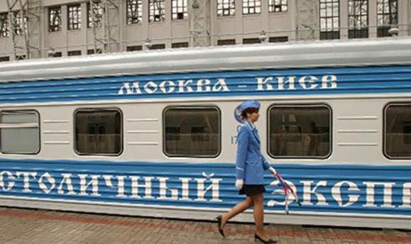 Украина пока не думала о прекращении железнодорожного сообщения с Россией