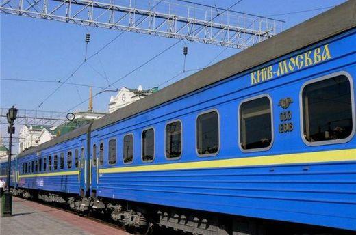 Почему нельзя прекращать железнодорожное сообщение с Россией