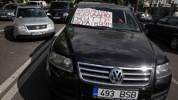 Протест против запрета ввоза автомобилей на иностранных регистрационных номерах