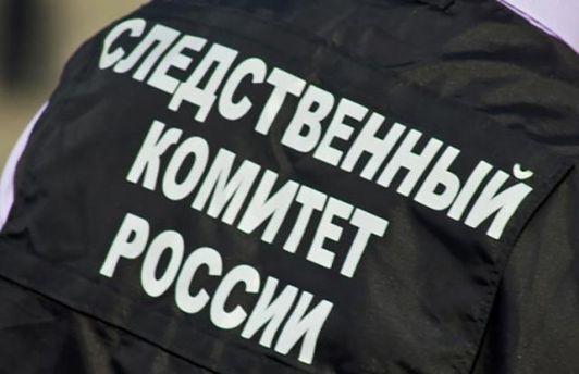 СК РФ возбудил дело против украинских военных