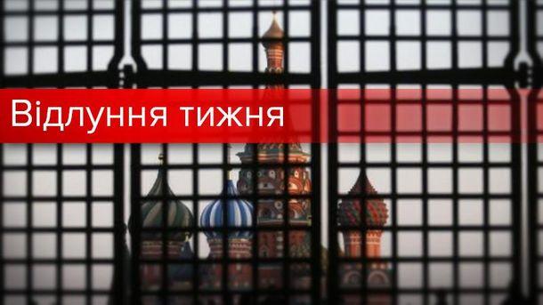 До Росії – з візою?