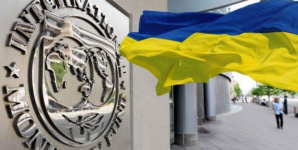 У МВФ дали підказку наступнику Гонтаревої
