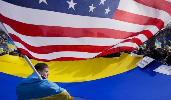 Українці сподіваються на допомогу від США