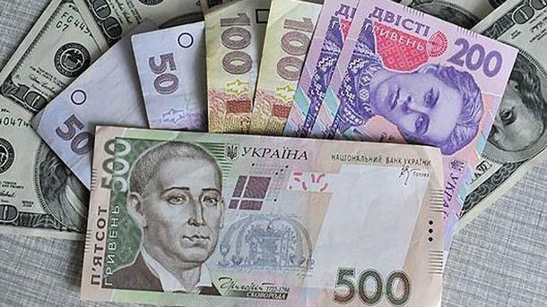 Курс валют НБУ на 29 мая