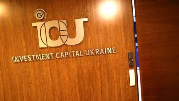 ICU (Investment Capital Ukraine)
