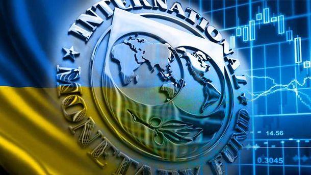 МВФ озвучил требования для 5 транша