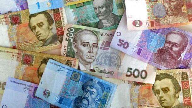 Гроші можуть бути дуже небезпечні