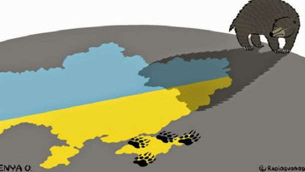 Чого Росія боїться у стосунках з Україною