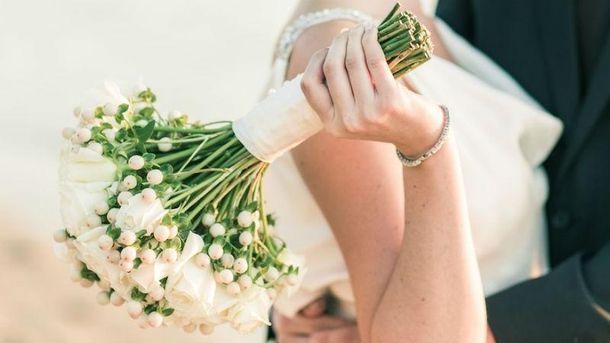 Экспресс-свадьба в Украине