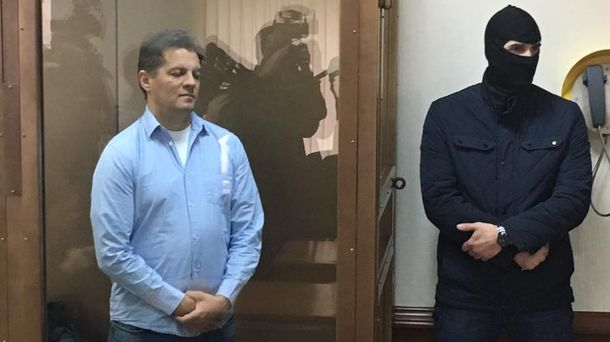 Роман Сущенко находится в плену РФ